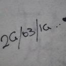 nuovo_atto_vandalico12.jpg