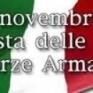 Vedi la galleria 4 NOVEMBRE FESTA DELLE FORZE ARMATE