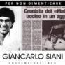 Vedi la galleria TORRE ANNUNZIATA (NA) : RICORDO DI GIANCARLO SIANI,CRONISTA DEL MATTINO.