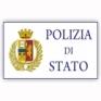 Vedi la galleria La Polizia di Stato lancia l'appello ai cittadini: Quando chiudete la vostra auto con il telecomando fate sempre attenzione.